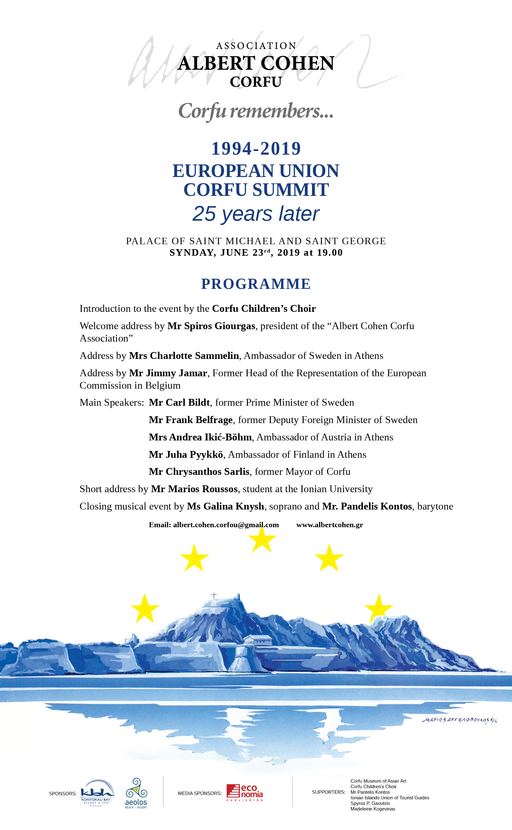 1994 - 2019 European Union Corfu Summit